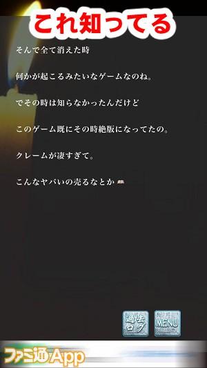 kaikikowabana12書き込み
