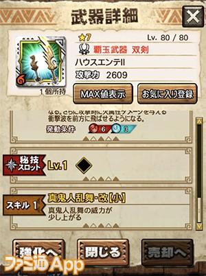 ニャン検04-02