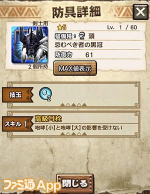 IMG_0118 のコピー