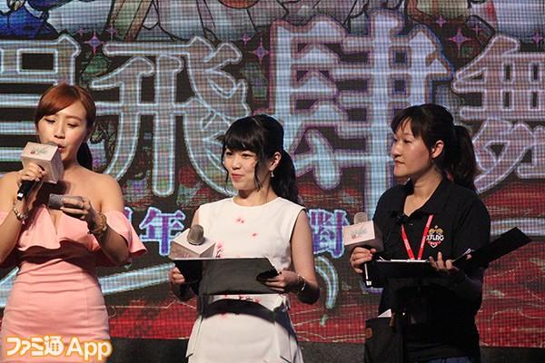台湾イベント08