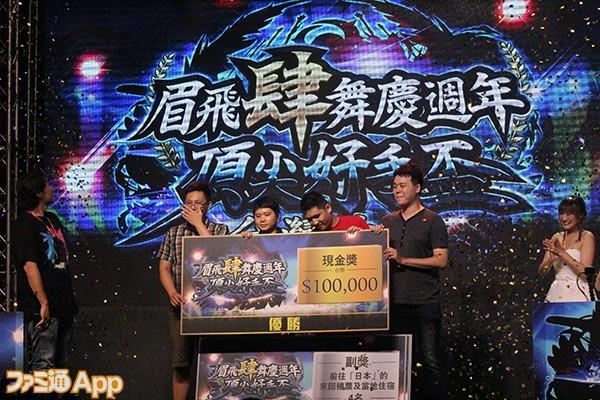 台湾イベント10
