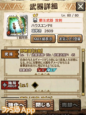 ニャン検04-01