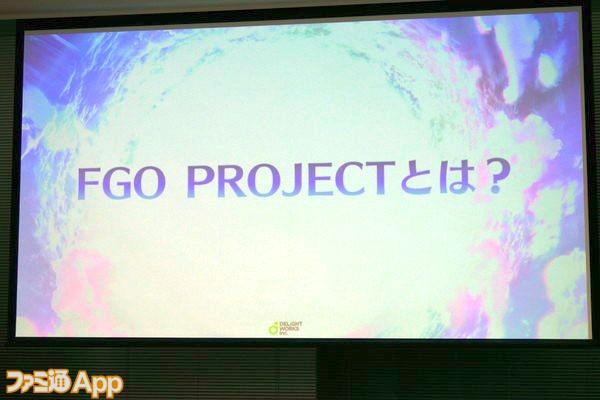 FGO塩川氏発表会025