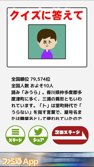 whatsyourname10書き込み