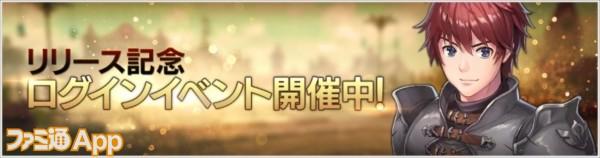 02_ログインイベント