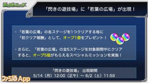スクリーンショット 2018-05-10 16.07.17