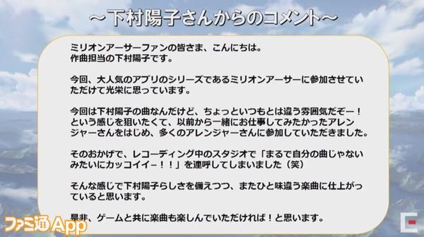20180517_交響性MA生放送 (7)