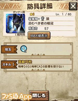 IMG_0119 のコピー