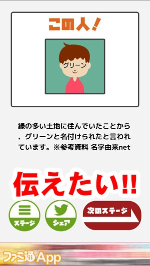whatsyourname13書き込み