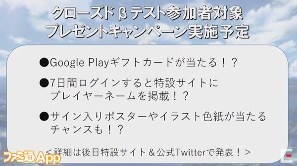 20180517_交響性MA生放送 (31)