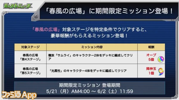 スクリーンショット 2018-05-10 16.07.27