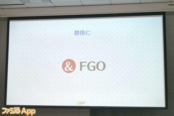 FGO塩川氏発表会075