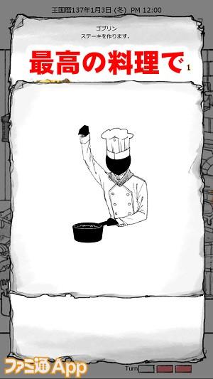 chefkimagure18書き込み