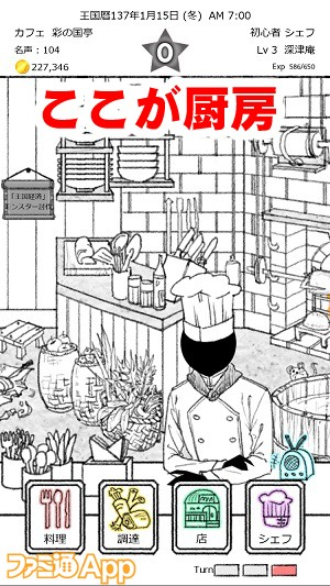 chefkimagure02書き込み