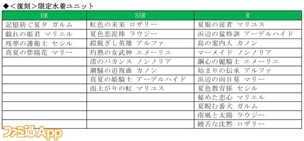 HS_0509_07