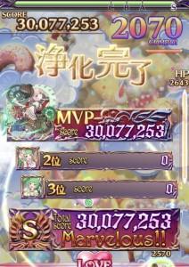 IMG_3965_result