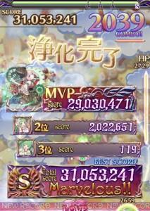 IMG_3981_result