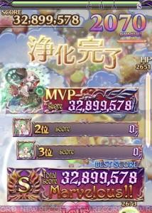 IMG_3993_result