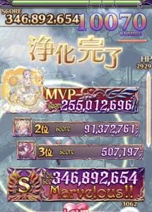 IMG_4129_result