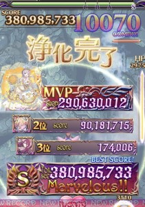IMG_4149_result