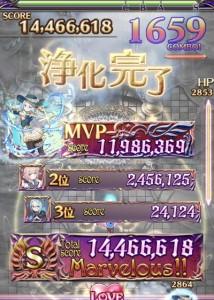 IMG_4321_result