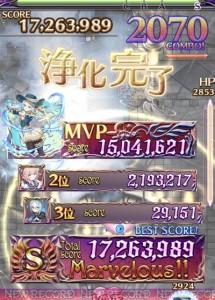IMG_4351_result
