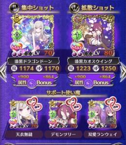 IMG_4443_result