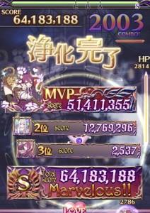 IMG_4449_result