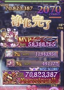 IMG_4492_result