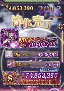 IMG_4519_result