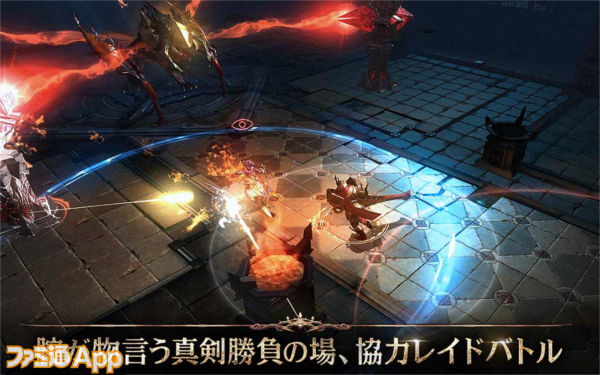 RB_yoyaku_1024x640_04