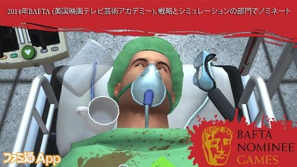 Surgeon_001