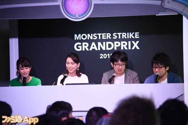 モンストGP2018_関東予選_7
