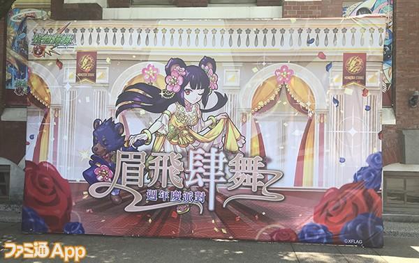 台湾イベント02