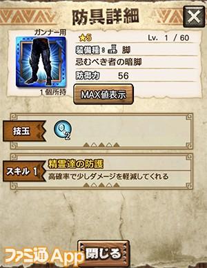 IMG_0127 のコピー