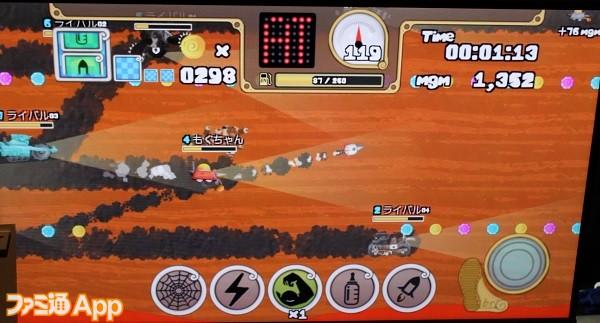 モグガンゲーム画面
