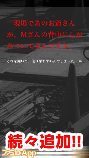 kaikikowabana07書き込み