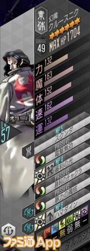 aura41_boss12