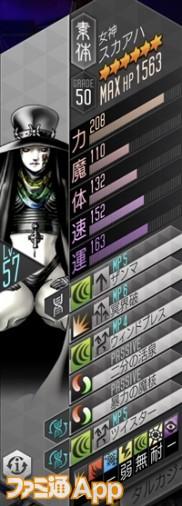 aura41_boss23