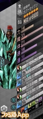 aura41_boss31