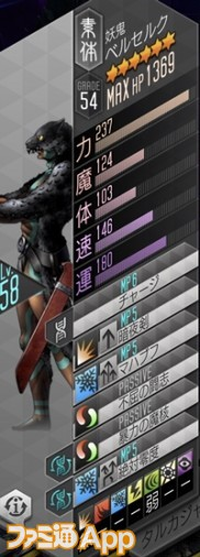 aura41_boss32