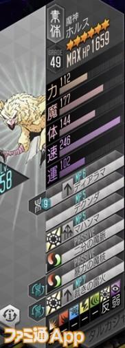 aura41_boss33