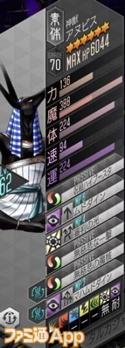 aura41_boss41