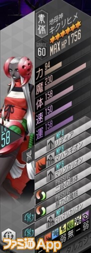 aura41_boss43