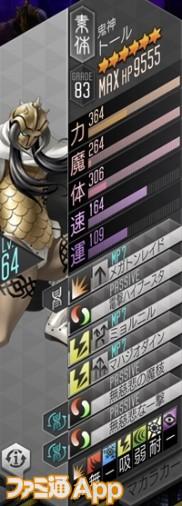 aura41_boss51