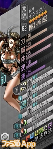 aura41_boss52