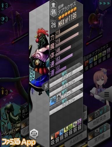 aura46_002