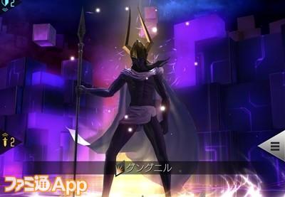 aura46_boss47b