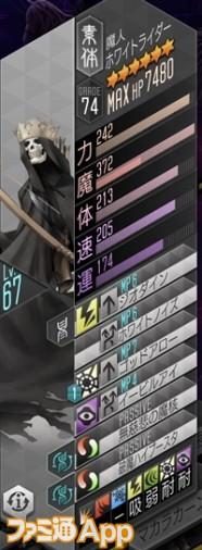 aura46_boss481