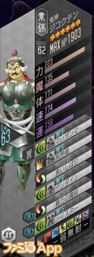 aura46_boss482